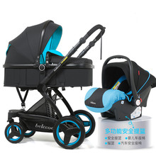 Luxury Baby Infant Stroller 2 in 1 Carriage High Landscape Pram Shockproof Suite for Lying and Seating Baby Safety