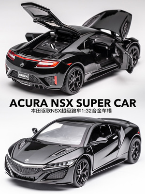 KIDAMI 1:32 honda Acura Model Car Alloy Diecast Pull Back High Simulation Toy For Kids oyuncak License Collection Gift