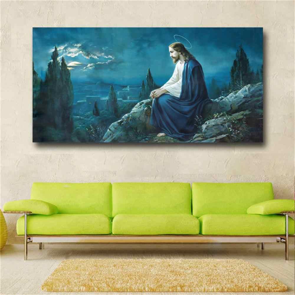 תפילה של ישו Gethsemane גן HD הדפסה על בד ענק קיר תמונה