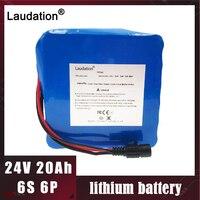 Laudation 24 v bateria de lítio bicicleta elétrica pacote 25.2 v 20ah 18650 bateria de íon de lítio para 250 w 350 w e bicicleta frete grátis|Pacotes de bateria| |  -