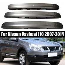 3 типа окрашенная Серая задняя крышка багажника Ручка крышки с/без I-key& отверстие для камеры для Nissan Qashqai J10 2007~ накладка