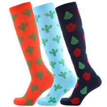 Компрессионные носки для мужчин и женщин, подходят для бега, полёта, длинные, до бедра, для путешествий, для беременных, для беременных
