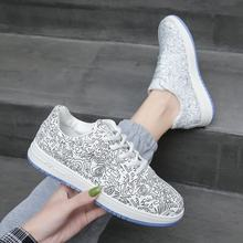 2021 Fashion Vulcanize Shoes Women Non-slip Lace-up Walking Shoes Ladies Comfortable Outdoor Sport Tennis Sneakers Trainers
