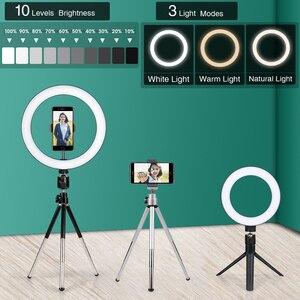 24 см штатива для профессиональной фотосъемки на мобильный телефон держатель аксессуары для ванной комнаты с защитой от повреждений и кольц...