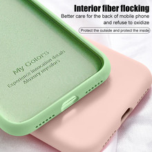 Moopok Thin Soft Case For iPhone