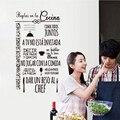 Vinil adesivos de parede frase regras da cozinha família decalques de parede arte papel de parede cozinha decoração casa SP-036