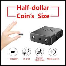 1080P Mini Nanny Camera Infrared Night Vision Wifi Camera  IP/AP AI Human Motion Detection Remote Alarm Micro Camcorder DV Cam