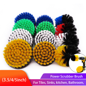 Power Scrubber Brush Set Electric Drill Cleaning Brush for Cleaning Carpets, Kitchens and Bathrooms Drill Attachment Kit