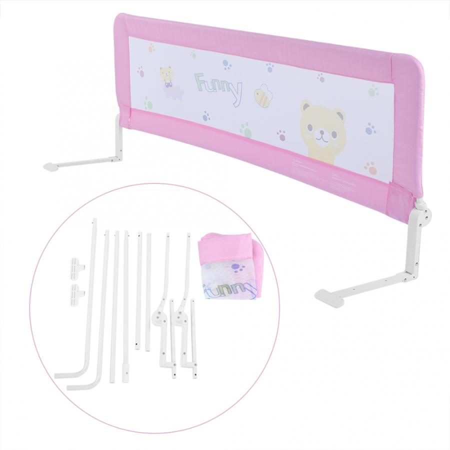 Bed Guard Toddler Foldable Child Toddler Bed Rail Safety Protection Guard Light-weight Pink 180CM Bed Guard Toddler