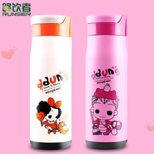 Double stainless steel vacuum flask cartoon water cup children travel ladies sports portable cup 500ml bachelor stainless steel cup khaki black 500ml