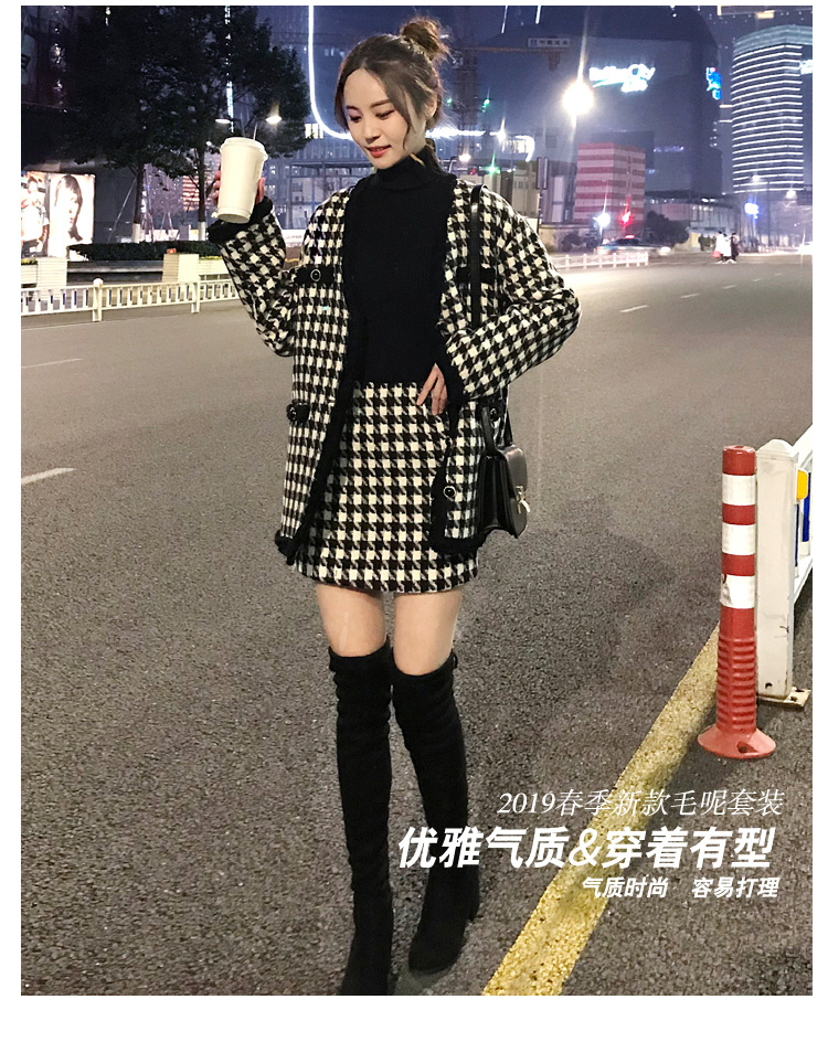 Hbf5053b05dc4415a90960048e9860d69e - Houndstooth Vintage Two Piece Sets Outfits Women Autumn Cardigan Tops And Mini Skirt Suits Elegant Ladies Fashion 2 Piece Sets