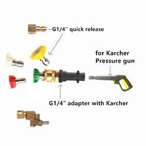 Image 3 - HNYRI לחץ מכונת כביסה אקדח מתאם עם G 1/4 שחרור מהיר זכר להתחבר ראוי למכונה לאנס K2 K3 k4 K5 K6 K7 נקי