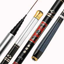 Portable Telescopic Rod Ultra-light Super Hard Carbon Fiber