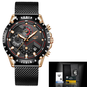 2020 New LIGE Blue Casual Mesh Belt Fashion Quartz Wristwatches Mens Watches Top Brand Luxury Waterproof Clock Relogio Masculino - Rose gold black, Russian Federation