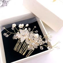 hair manual bead frosted crystal flowers comb hair comb wedding dress accessories bridal hair ornaments tiara barrette H028 sd 1201 manual comb binder