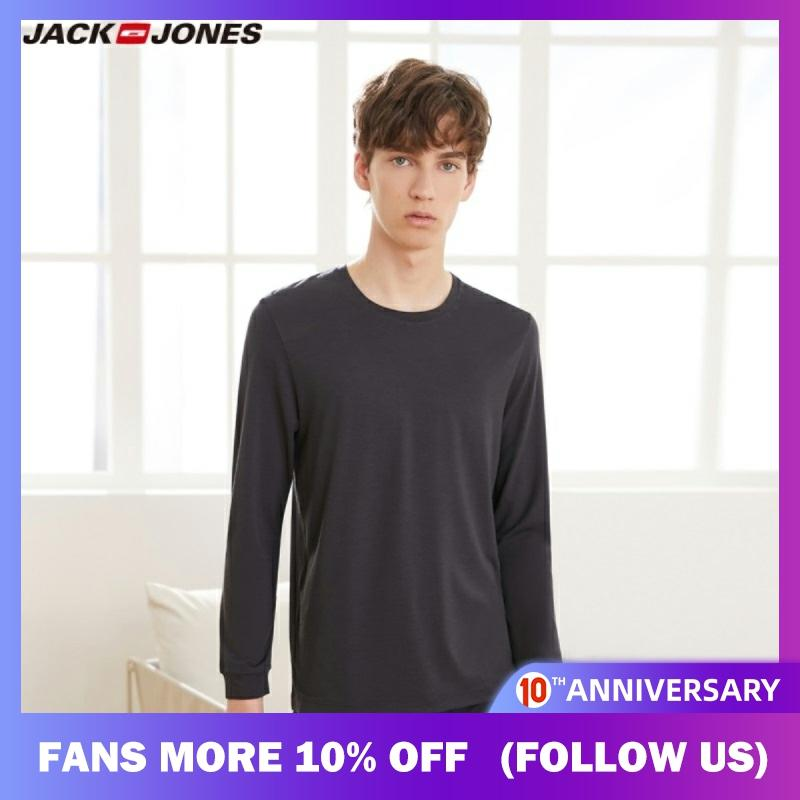 Jack Jones technology underwear long leisurewear T shirt | 2194HE503