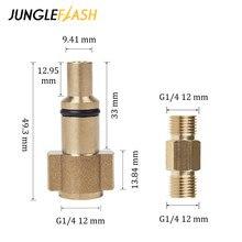JUNGLEFLASH – adaptateur de Lance à mousse haute pression pour lave auto Lavor, buse de générateur de mousse, pistolet à mousse