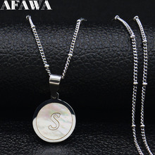 цены 2019 Fashion Letter S Shell Stainless Steel Statement Necklace Women Silver Color Necklace Jewelry colgantes mujer moda N19338