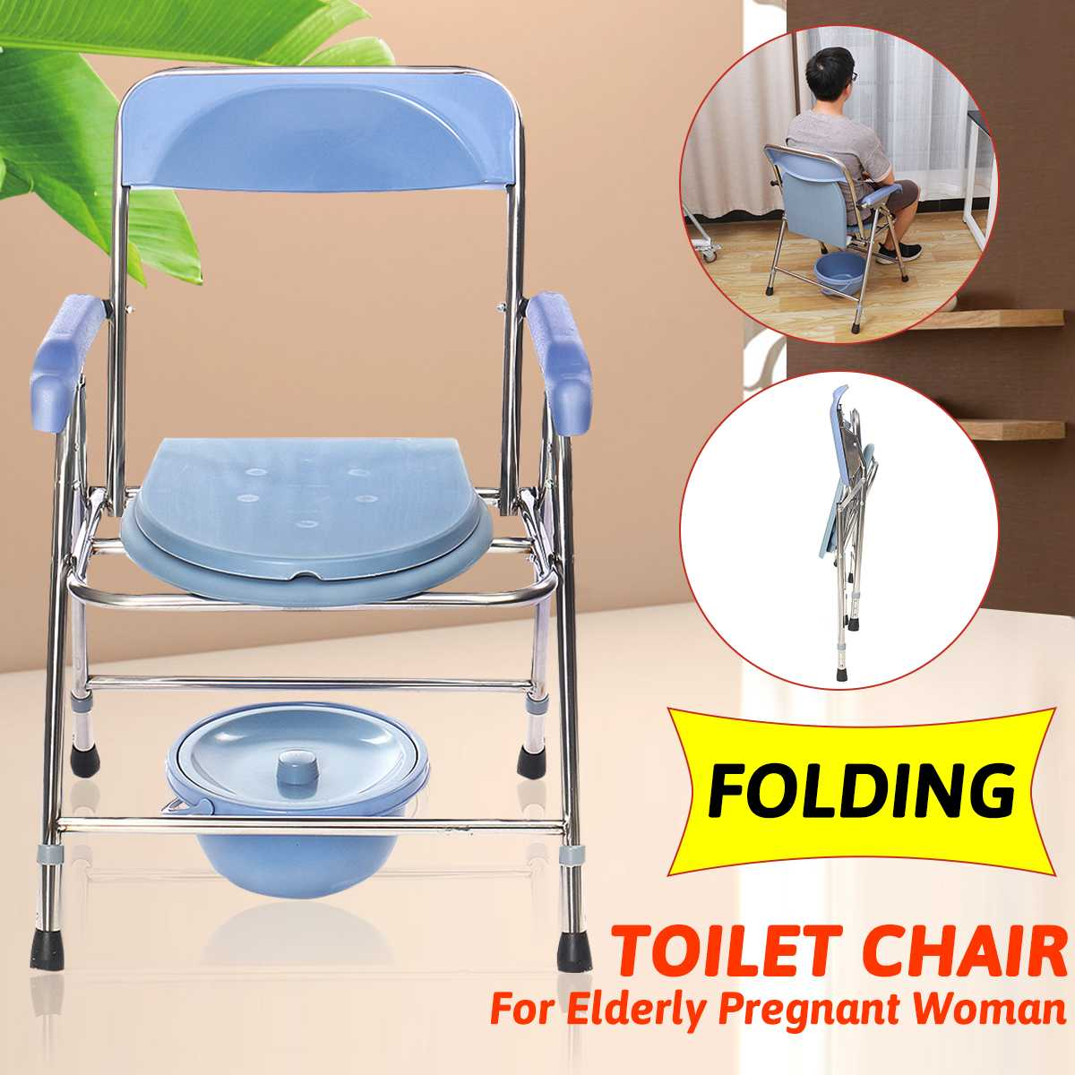 Folding Bedside Commode Chair Heavy Duty Commode Toilet Chair Toilet Safety Medical Commode Old Man Pregnant Woman Toilet Chair