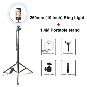 Selfie Ring Light Photography light led rim of lamp with mobile Holder large tripod stand for tik Youtube tiktok tok ringlight 14