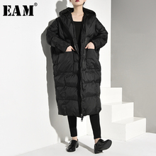 [EAM] Long Hooded Cotton-padded