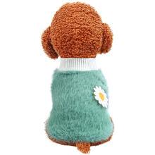 3 цвета зимняя одежда для домашних животных плюшевая мягкая