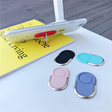 Lovely Bear Finger Ring Phone Holder Phone Stand For iPhone Samsung Bracket Free Shipping(China)