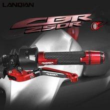 Для honda cbr250r аксессуары для мотоциклов сцепные рычаги ручные