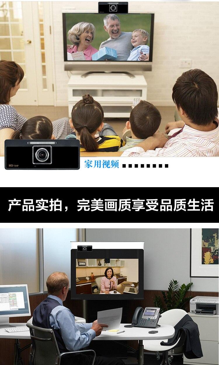 microfone 1080 p foco automático webcam