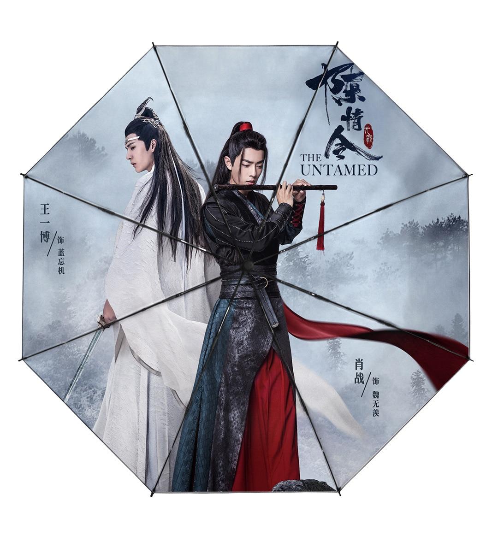 Неразобранный Вэй усян Lan Wangji Xiao Zhan и ван ибо индивидуальные Зонты
