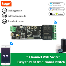 2CH Tuya Switch Wireless WiFi Switch Module Smart life APP Remote Control DIY Smart Home 2Gang Relay work with Alexa Google Home