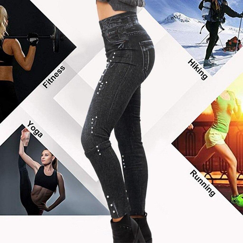autumn summer women's jeans Casual Cotton high-waist imitation denim leggings hip elastic slim Pencil Pearl Tights Pants L0830