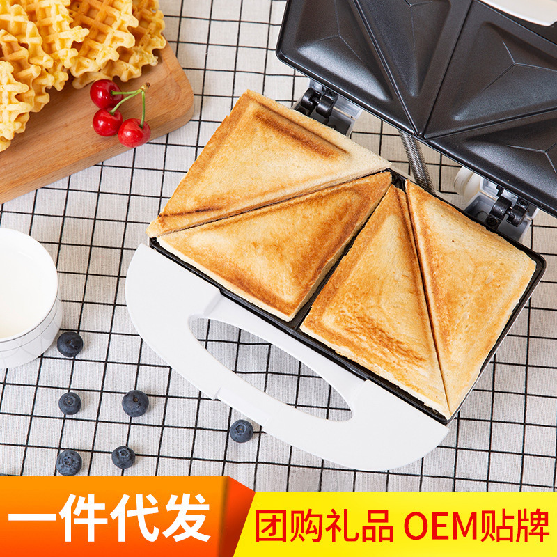 Sandwich Maker Breakfast Machine Multi functional Fully Automatic Hamburger Machine Household Double Side Heating Mini Bread Mac