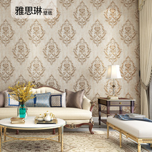 High quality European Damascus wall paper 3D luxury luxury living room bedroom home background non-woven home decor wallpaper beautiful cotton and lien luxury bedding room curtains living room curtain high quality home decor