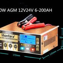 Продукт, обновленный авто аккумулятор для мотоцикла, зарядное устройство 12v12A24V6A вольт, высокая мощность, полностью автоматическая остановка, батарея из чистой меди
