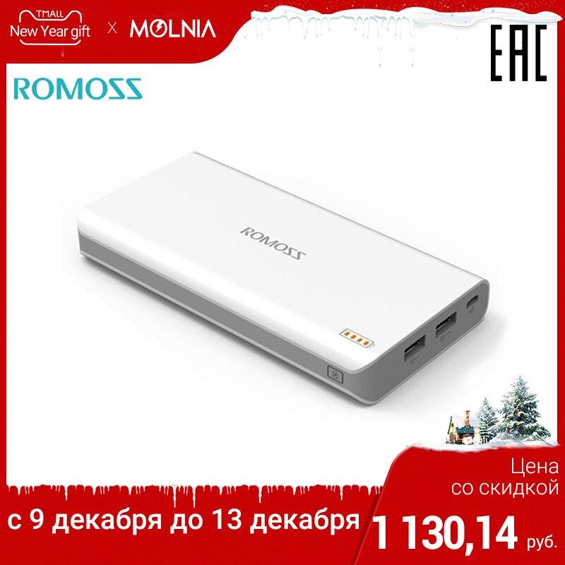 Batterie externe Romoss Polymos 20 20000 mAh batterie portable batterie mobile batterie portable
