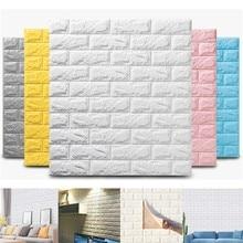 (10pcs) cartoon 3d wall sticker for kids bedroom 77cmx70cm 3d brick self-adhesive dwaterproof water decorate stickers 0.4cm