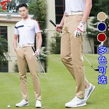 Весенне летняя спортивная одежда для гольфа мужские брюки длинные