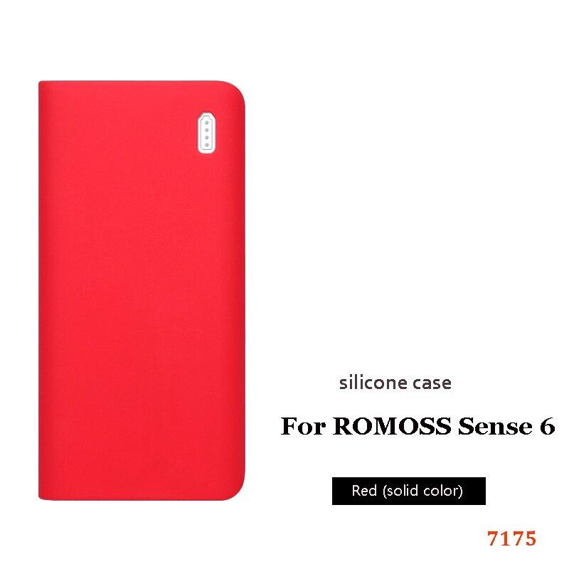 Силиконовый чехол для romoss sense 6, 20000 мА/ч, мобильный, мощный, мягкий, силиконовый, анти-столкновения, противоскользящий чехол, мобильный, мощный, кожаный чехол - Цвет: 3