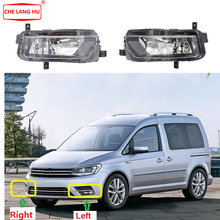 Fast Shipping For VW Caddy 2015 2016 2017 2018 2019 Car-styling Front Bumper Fog Lights Fog Lamp with Bulbs(China)