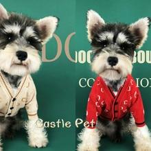 Мягкий свитер для собак, роскошный наряд для щенка, свитер для собак, кардиган, вязаный пуловер, шнауцер, бульдог, плюшевый мопс, Высококачественный свитер для домашних животных