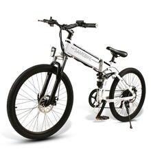 Горный велосипед samebike lo26 21 скорость 48 В 500 Вт складной