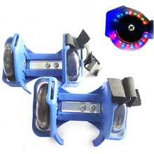 Roller-Skating-Shoes Pulley Heel Flashing Kids Whirlwind Small for Sports