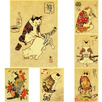 Japanese Samurai Tattoo Cat Poster Retro Kraft Paper Posters Vintage Wall Art Painting Bar Bedroom Decor Stickers vintage classic movie black mirror poster good quality painting retro poster kraft paper for home bar wall decor stickers