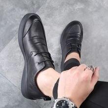 Туфли мужские классические из натуральной кожи лоферы винтажные