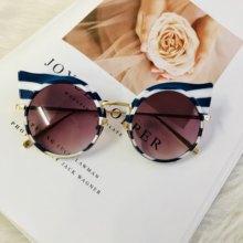 Lunettes De soleil rondes colorées pour femmes, monture métallique zèbre, rétro, à rayures, mode 2020