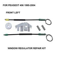 CAR ELECTRIC WINDOW CLIPS FOR PEUGEOT 406 WINDOW REGULATOR REPAIR KIT FRONT-LEFT 1995-2004