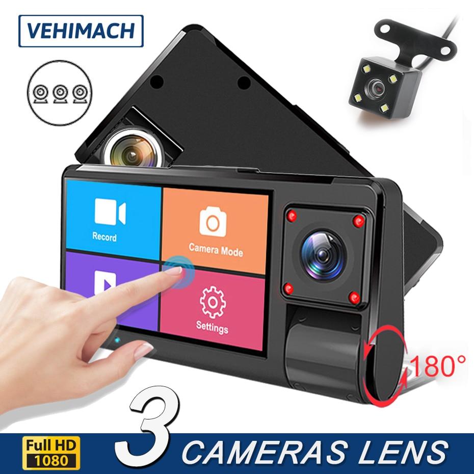 Dash Cam avant et arrière 3 caméra lentille voiture DVR Full HD 1080P Auto enregistreur vidéo 3 ''IPS écran tactile miroir Dashcam 170 degrés