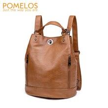 POMELOS Backpack Women High Quality Soft PU Leather Backpack For Women Waterproof Ladies Backpack Woman Shoulder Bag Bagpack