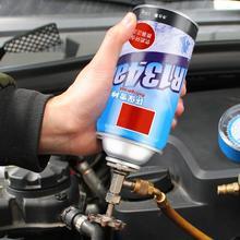 Автомобильный Кондиционер R134A, хладагент, стабильный, быстрое охлаждение, автомобильный хладагент, самозапечатывающийся контейнер, охлажд...